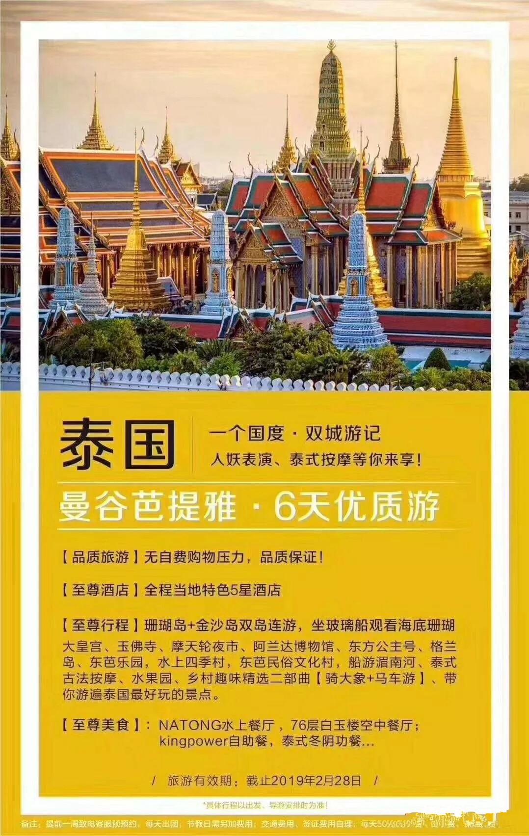 案例|中亚国旅与幸福码头共谋情人节活动——旅游卡掀起热潮