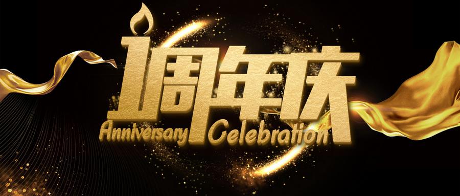 中亚国旅携手大和樱花烂漫 打造火热一周年精彩活动策划方案分享