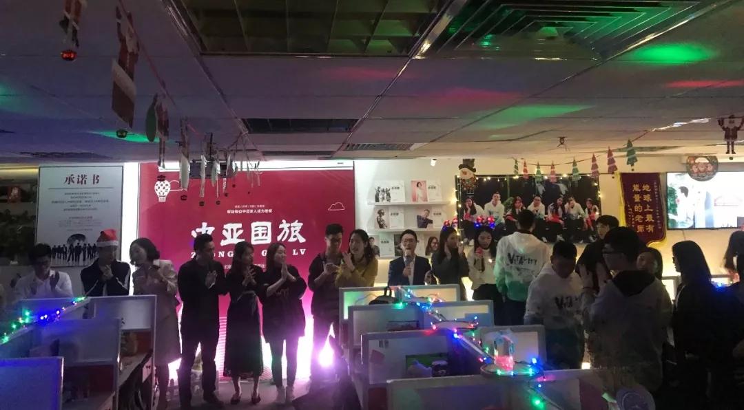 中亚国旅活动策划公司奇幻的圣诞打开方式