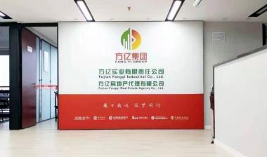 中亚国旅方亿