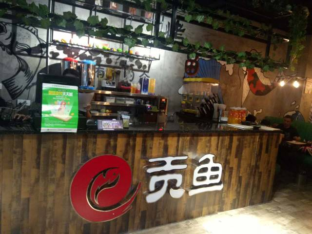 案例|中亚与贡鱼餐厅合作——开业感恩回馈企业活动策划